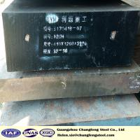 Hot Rolled DIN 1.2311 AISI P20 Plastic Mould Steel Plate Black Surface 800mm Thickness Manufactures