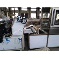 OEM Fully Automatic Noodles Making Machine , Fast Noodle Processing Machine Manufactures