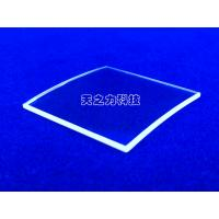 Bridge Type Sapphire Glass Watch Face , Customized Structure Sapphire Optical Window Manufactures