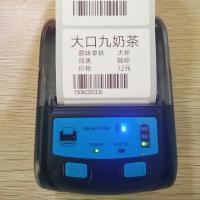Hot sale 58mm 2 inch Mobile Printer Android Bluetooth thermal printer for IOS Manufactures