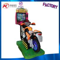 coin operated motorcycle rides for kids indoor amusement game machine with video LCD Manufactures