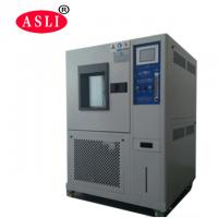 Dynamic/Static Ozone Climatic Aging Test Equipment weathering Chamber for cables test Manufactures