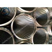Customized 10 Slot Well Screen , Steel Well Casing Pipe Long Service Life Manufactures