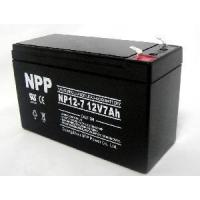 Buy cheap Sealed Lead Acid Battery 12v 7ah from wholesalers