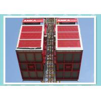 Construction Lift Personnel And Materials Hoist With VSD Control And Double Cage