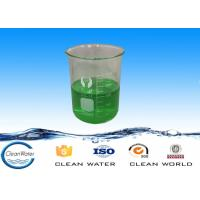 Effective Deodorization Get Rid Of Sulfur Smell In Water Inhibit The Harmful Bacteria Manufactures