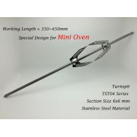Exclusive Compact  Grill Turnspit , Food Grade Stainless Steel Spit Rod For Mini Oven