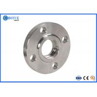 """Socket Weld Pipe Flanges 8"""" 1500# F/G WN RTJ ASME B16.5 A182 F51(2205)S31803 Manufactures"""