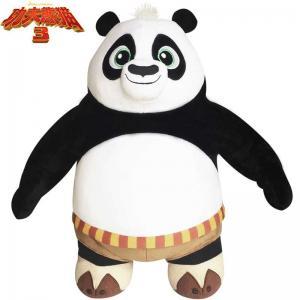 Panda 3 Cartoon Cartoon Plush Toys Disney Frozen Plush Dolls Manufactures