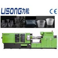 Cheap LISONG 390ton high speed injection molding machine/ hydraulic and electric machine 4 cavitities 1000ml thin wall cover for sale