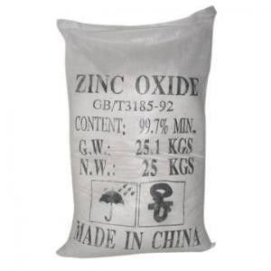 Zinc oxide 99%/99.5%/99.7%/99.9%