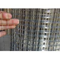 "3/4""*3/4'' Welded Mesh Fencing Electric Breeding Rabbit Mesh Smooth Surface Manufactures"