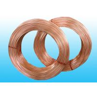 Refrigeration Copper Tube , Low carbon  Steel Bundy Tube 4.76 * 0.7 mm Manufactures