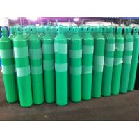 Green Blue High Capacity 37Mn Steel Seal Compressed Gas Cylinder 40L - 80L Manufactures