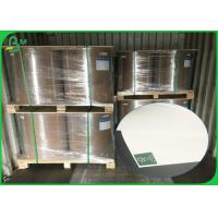 400mm 500mm Super Glossy Art Paper For Printing , 115gsm - 250gsm Coated Paper Manufactures
