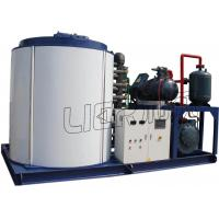 China High Efficient Large Capacity Ice Machine Daily Output 20000kg on sale