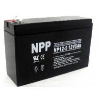 Lead Acid Battery12V4.5ah for UPS (UL, CE, ISO9001, ISO14001) Manufactures