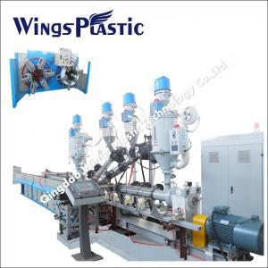 PE - AL- PE Pipe Plant Machine / PERT & Aluminum Pipe Extrusion Machine Manufactures
