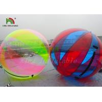 Durable 1.0mm PVC Inflatable Water Ball Large Transparent Multicolored Strips Manufactures