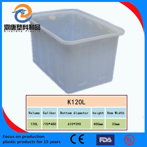 Quality Plastic Food Storage Turnover Box for sale