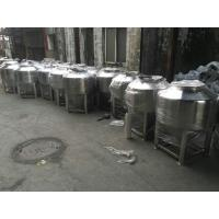 Cheap 250L Powder Stainless Steel Transfer Tank With Four Wheels With Pushing Hand for sale
