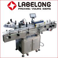 Automatic OPP Hot melt glue roll-fed labeling machine/labeler In China Manufactures