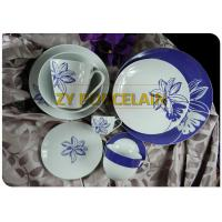 China Porcelain Coupe Shaped Plate Tasteless , Design Rim Dining Tableware Sets Fancy on sale
