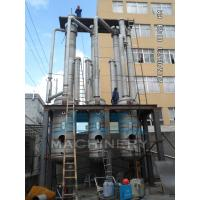 Herbal Extraction High-Efficiency Triple-Effect Falling Film Thermal Evaporator Manufactures