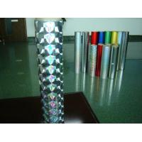 Buy cheap Laser PVC Film from wholesalers