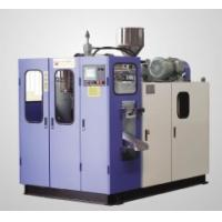 Small-type !!! 2Liters PE Blow Molding Machine Manufactures