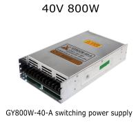 Quality 40V 10A 800W switch power supply for cnc engraver GY800W -40- A for sale