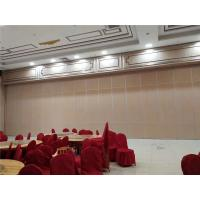 China Customized Size PVC Foldable Acoustic Partition Wall For Meeting Room on sale