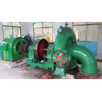 Cheap Francis Hydro Turbine 250KW for Hydro Power Plant with the 18 meter to 33.4Meter for sale