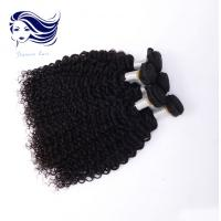 Tangle Free Grade 6A Virgin Hair Bundles Kinky Curly Double Drawn Manufactures
