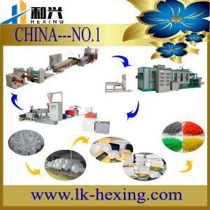 China PS Foam Fast Food Box Making Machine on sale