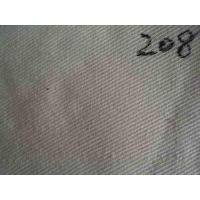 Filter Fabric for Filtration Manufactures