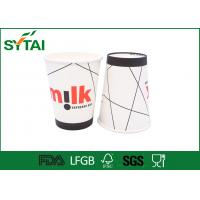 China Biodegradable Customized Printing Single Wall Paper Cups For Hot Drinking on sale