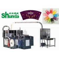 China Coffee Paper Cup Production Machine Mitsubishi PLC With Auto Lubrication on sale