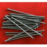 Cheap 2.5 inch polished common wire nails for sale