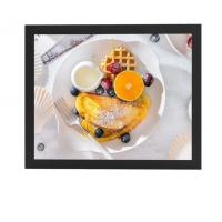 """160/160° Viewing Angle Open Frame Touch Monitor , 17"""" Open Frame Lcd Screen Manufactures"""