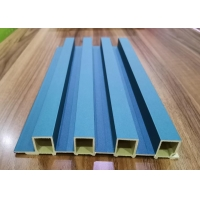 Buy cheap 2021 new type 168 sheet for decoration PVC with Bamboo wood sheet WPC sheet use from wholesalers