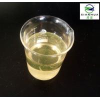 China Industrial Textile Bio-scouring Enzymes For Denim Garments Bio - Washing on sale