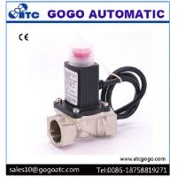 Cheap DN15A Manual Reset Water Solenoid Valve Gas Emergency Shut Off Solenoid Valves for sale