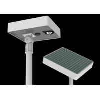 Buy cheap Cell series All-In-One Solar Street Lights 10W and 20W , Polycrystalline Solar from wholesalers