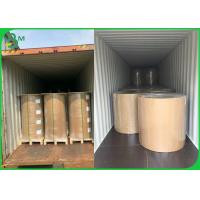 FSC Approved 60*90cm 70*120cm 250gsm 300gsm 350gsm Coated Duplex Board For Boxes Manufactures