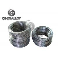 3.2mm Dia Bare Thermocouple Wire For Measuring 1200℃ Or Dry Reducing Atmospheres Manufactures