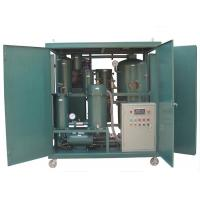 China Lubricating Oil Purifier/gear Oil Purifier/engine Oil Purifier Series on sale