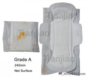 China Sanitary Towel on sale