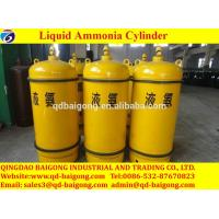 China Empty High quality competitive price Liquid Ammonia Gas Cylinder 400L 800L 840L 1000L on sale