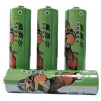 Well-Cell AAA Battery Manufactures